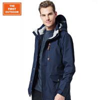 第一户外冲锋衣男款单件户外正品大码防水透气西藏必备登山服商务