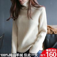 年末清仓100%纯羊绒衫女短款高领加厚套头毛衣宽松大码打底针织衫