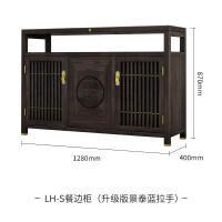 新中式全实木餐边柜置物架家用厨房柜子储物柜碗柜客厅柜子 LH-S餐边柜(升级版景泰蓝铜件拉手) 3门