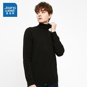 [限时抢:59.9元,真维斯狂欢再续10.18-21]真维斯毛衣男冬装新款男士高领纯色长袖针织衫韩版青年衣服潮