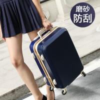 少女旅行箱学生22寸铝框20登机皮箱子万向轮软妹行李箱24拉杆箱男 28寸(大 出国留学)