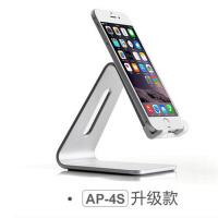 埃普手机平板通用铝合金懒人支架iphone6苹果6SiPadmini4桌面床头RC
