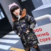 反季儿童羽绒服女童中长款 中大童女童季韩版加厚保暖外套 蓝色