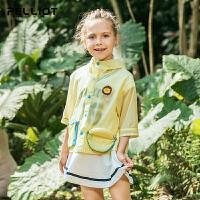 【满299减200】法国伯希和户外儿童防晒衣 男女童防紫外线轻薄透气运动皮肤衣
