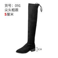 150小个子女内增高长靴长筒靴平底弹力靴矮冬季高跟女靴子 091绒里 尖头粗跟5厘米