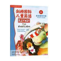 剑桥国际儿童英语1家庭辅导手册PLAYWAY 1级 家庭辅导手册 3-7-10岁幼儿园少儿培训班教材 幼儿童英语学习分