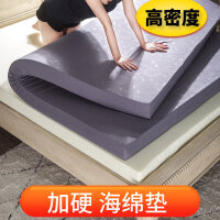 加厚海绵床垫加硬记忆1.5m高密度回弹棉1.2米单双人榻榻米定制做 1.8米 X 2米(大双人床)