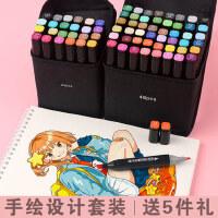 马克笔套装双头学生初学者动漫手绘水彩笔24色36色48色60色油性酒精1000色全套美术生专用速干室内设计绘画笔