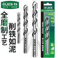 老A不锈钢钻头M2高速钢全磨制麻花钻头弹簧钢角铸铁1.0-6.5mm