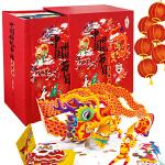中国传统节日立体书