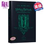【中商原版】Harry Potter and the Philosopher's Stone �C Slytherin