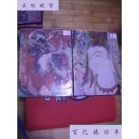 【二手旧书9成新】中国美术全集 绘画编 14、15 敦煌壁画 上下 /