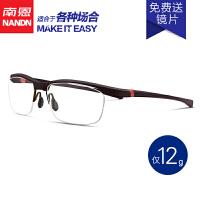 户外男士运动眼镜框近视TR90半框轻质羽毛球跑步眼镜架