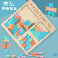 俄罗斯方块积木拼图儿童益智七巧板智力木质女孩幼儿小孩宝宝玩具