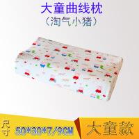 商场同款泰国进口橡胶护颈椎按摩美容高低儿童宝宝乳胶枕头