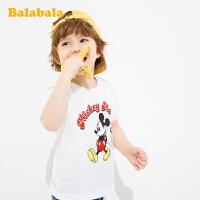 【2件6折价:53.4】【迪士尼IP】巴拉巴拉女童短袖t恤儿童打底衫2020新款夏装亲子款
