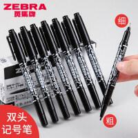 日本ZEBRA斑马牌记号笔油性速干YYTS5小双头光盘笔彩色马克勾线笔儿童绘画笔