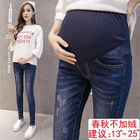 春装秋装孕妇裤秋加厚加绒牛仔长裤怀孕期托腹裤弹力牛仔裤外穿