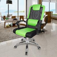 电脑椅家用钢制脚网布办公椅转椅人体工学椅可升降职员椅子