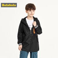 巴拉巴拉童装男童派克服外套2019秋装新款儿童上衣保暖中长款时尚