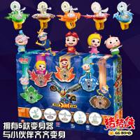 猪猪侠五灵锁 变身器手表套装 百变联盟武林锁召唤器全套儿童玩具