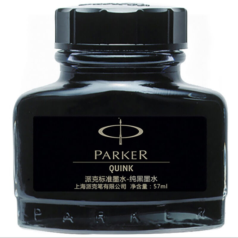 PARKER 派克标准钢笔墨水-纯黑当当自营轻奢配件 精致生活之选 闪电发货