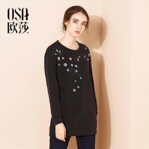 欧莎2017冬季新款女装精美印花钉珠套头卫衣女D32005