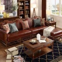 【1件3折 领券】美式乡村组合沙发实木真皮沙发 转角沙发组合