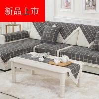 四季麻粗布盖沙发垫中式坐垫欧式布艺防滑沙发巾罩套定制 深灰色 灰色格调