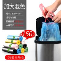 家用加厚垃圾袋手提式一次性中大号厨房背心黑色垃圾塑料袋子生活日用 加厚