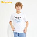 【2件4折价:39.6】巴拉巴拉短袖T恤儿童夏装韩版印花上衣洋气时尚男童中大童打底衫