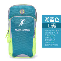 跑步手机臂包运动手臂包通用臂带男女款臂套臂袋手机包手腕包装备