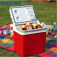 美固车载冰箱车家两用车载冷暖箱学生小冰箱迷你家用冷藏制冷P24