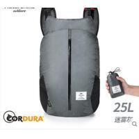 折叠超轻便携旅行包登山徒步防水背包双肩皮肤包