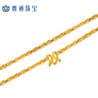 CNUTI粤通国际珠宝 黄金项链 足金 时尚绞丝项链 男女款 约9.25g