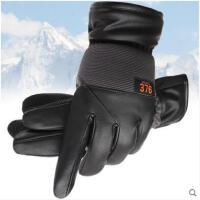 男冬季加厚防寒加绒皮手套保暖棉手套防滑骑行手套防风骑车