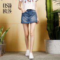 欧莎2017夏装新款时尚 金属拉链 舒适短裤牛仔裤女S117B53015