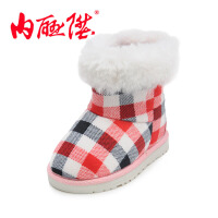 内联升童鞋格纹儿童雪地靴高帮老字号北京布鞋 5504C