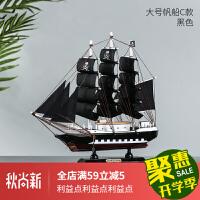 帆船�[件模型小�[件玄�P客�d家居�b�品��柜酒柜�[�O