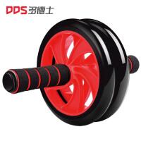 多德士(DDS)健腹轮腹肌轮男士训练器收腹部运动健身器材家用女士静音滚滑轮健腹器(含跪垫)