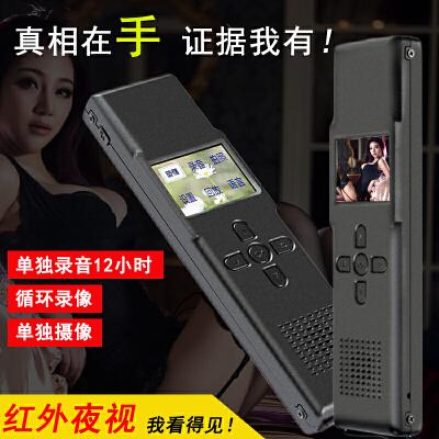 移路通V10执法记录仪高清红外夜视微型摄像机1080P支持128GB微型摄像头单独录音功能单独录音功能,可录12个小时【180天可换】