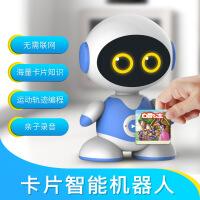 【当当自营】爱童丁丁冬冬卡片互动机器人 卡片教育机器人 智能机器人-粉色