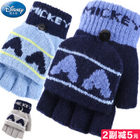 迪士尼儿童手套冬男孩男童宝宝五指小女孩半指可爱保暖小学生手套