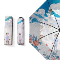 天堂伞个性创意插画太阳伞防晒防紫外线雨伞女晴雨两用折叠遮阳伞