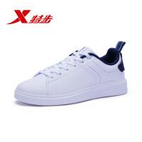 特步男鞋小白鞋经典板鞋青π系列舒适轻便时尚都市潮流运动鞋子983419315731