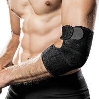 运动护具健身套装篮球网羽毛球加压护臂护肘男女保暖关节