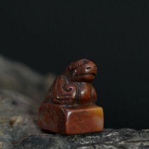 王西泉  篆书寿山石兽钮印章