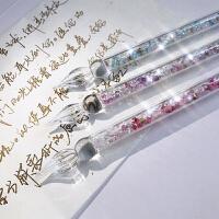 玻璃笔 碎钻流沙练字玻璃笔2020新款星辰蘸水笔水晶手工学生创意玻璃试色笔