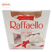 费列罗(FERRERO) 拉斐尔雪莎 椰蓉扁桃仁糖果酥球巧克力 T15 粒盒装 情人节礼物