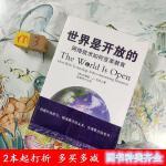 【二手旧书9成新】世界是开放的Curtis J.Bonk华东师范大学出版社